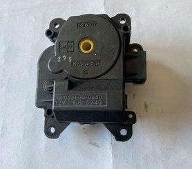 Silniczek nagrzewnicy Subaru AW063800-0650